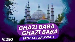 "Ghazi Baba Ghazi Baba   Bengali ""Qawwali""   Shaffudin Ahmed, Rukhshana Parveen   Blaze Audio Video"