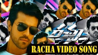 Racha (Title) Video Song || Racha Movie || Ram Charan Teja, Tamanna