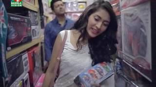 HAT TA DEW NA BARIYE bangla new natok ft tahsan 2017
