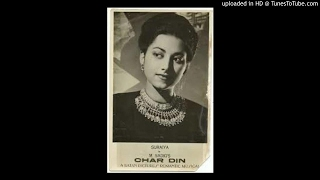 10 Char Din-1949-Master Sonik&Premlata-Sajan Ghar Jaane Wale O Manzil Door Nahi Hai