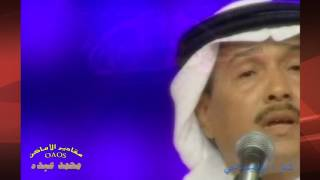 شعر ابراهيم  ناجي بين حنجرة محمد عبده  و  وتر  سعد محمد حسن