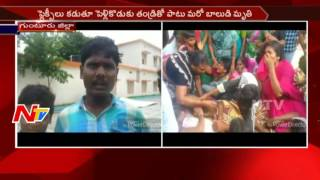 Tragedy in the Wedding:  Two People Expired due to Electric Shock in Guntur    NTV