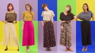 GU x Super Girls 自由選擇 Music video (30s) 2017Apr