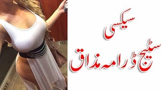 Peer Baba with Ameer Acting  | Punjabi Stage Drama Full Comedy