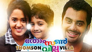 New Malayalam Movie 2016 | Superhit Comedy Movie | Latest Malayalam Full Movie 2016