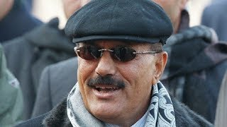مقتل على عبدالله صالح  - فضفضة