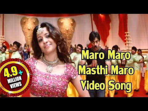 Bangaram Movie | Maro Maro Masthi Maro Video Song | Pawan Kalyan,Meera Chopra & Reema Sen