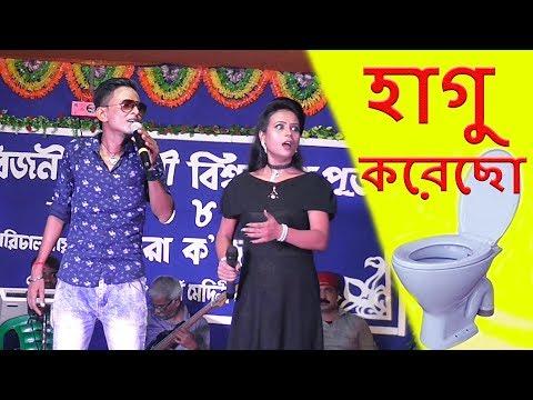 Xxx Mp4 Sunil Vs Pinki New Comedy পাতলা হাগু করেছো💩 3gp Sex