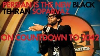 "TEHRAN SOPARVAZ "" Persian is the New Black"" [Countdown to 2042]"