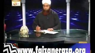 Qaza namaz ada karne ka tareeqa.....By Mufti Akmal