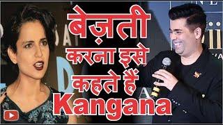 IIFA Awards mae liya Karan Johar Ne Kangna Se Apni Bezati Ka Badla !  I IIFA Awards 2017