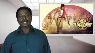 Sardar Gabbar Singh - Pawan Kalyan - Tamil Talkies