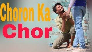 Choron Ka Chor // Chakan Boys // CB