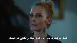 مسلسل حب أعمى Kara Sevda الحلقة 30 مترجم إلى العربية