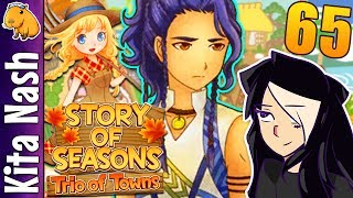 Story of Seasons Trio of Towns Gameplay PART 65: LUDUS' SUSPICIOUS BEHAVIOR |Let's Play Walkthrough