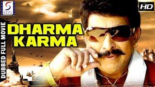 Dharma Karma - Dubbed Hindi Movies 2018 Full Movie HD l Vishnu Vardhan, Devraj
