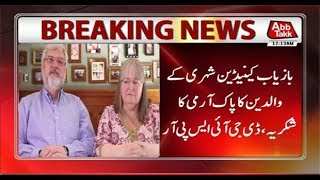 Recovered Canadian Family Parents Thanked Pakistan, Pakistan Army