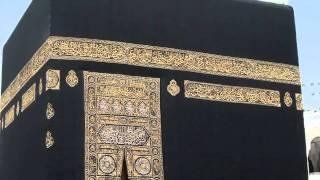 القرآن الكريم : سورة طه Quran Translation -Ajmy: Taha : 20