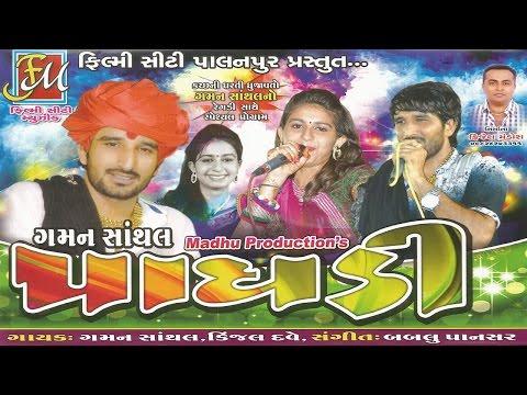 Xxx Mp4 Regadi Paghdi Live Garba Show Gaman Santhal Kinjal Dave 3gp Sex