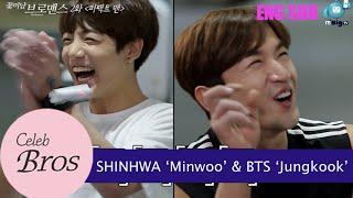 Shinhwa Minwoo & BTS Jungkook, Celeb Bros S8 EP2