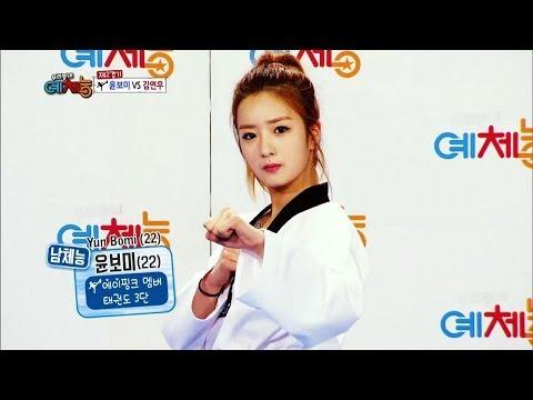 Cool Kiz on the Block 우리동네 예체능 The Last Taekwondo story 2014.05.02