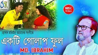 Ekti Golap । Md Ibrahim । Bangla New Folk Song
