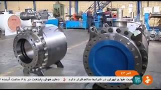 Iran Pishgam co. made Oil & Gas industries Ball Valve manufacturer سازنده شير توپي صنايع نفت و گاز