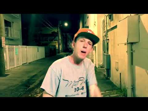 Matt Townz - I Ain't Scared (OFFICIAL MUSIC VIDEO) COUNTRY RAP