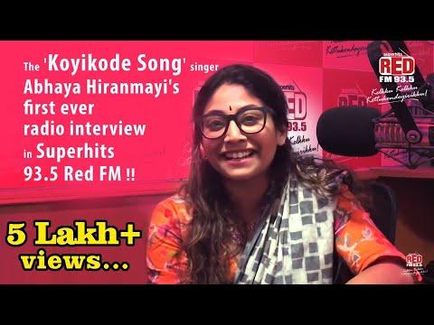 Xxx Mp4 ഖൽബില് തേനൊഴുകണ കോയിക്കോടൻപാട്ടിന്റെ ആ മധുര ശബ്ദം Abhaya Hiranmayi S 1st Ever Interview In Red FM 3gp Sex