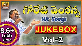 Vol 2 - Goreti venkanna Hit Songs -Telangana Folk songs - Telugu Folk Songs-Janapada Geethalu