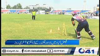 فیصل آباد میں لاہور قلندر کے ٹرائلز کا آخری روز