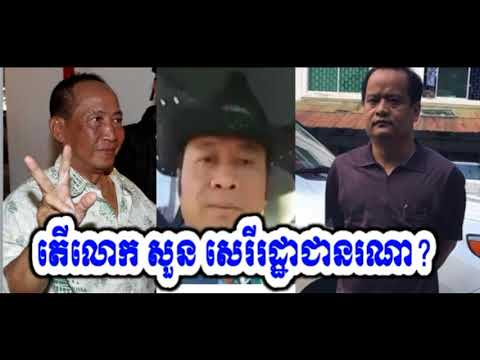 Khmer News Today , Mr. khmer snaeha jeat who is Mr. Sourn Serey Rotha , Neary Khmer