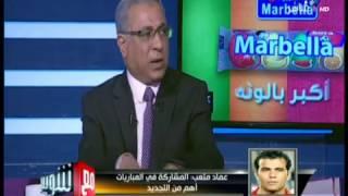 المداخلة الكاملة لـ عماد متعب نجم الأهلي مع شوبير