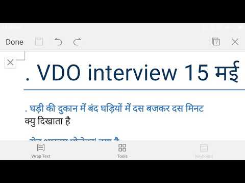 Xxx Mp4 VDO Interview 15 मई 3gp Sex