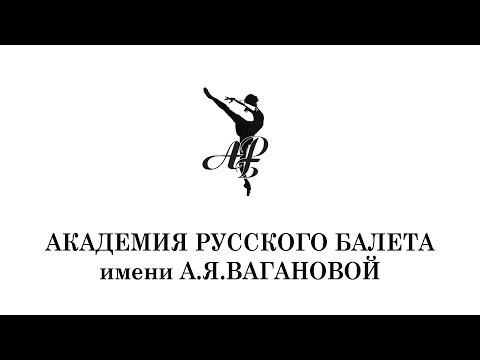 Xxx Mp4 VBA Classical Dance Exam Teacher N Tsiskaridze 3gp Sex