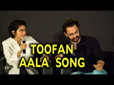 Xxx Mp4 Kiran Rao Singing Marathi Song Toofan Aala With Aamir Khan At Secret Superstar Trailer Launch 3gp Sex