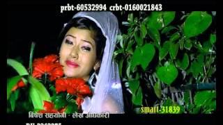 Thulo Manchhe Official Promo   Mausam Gurung, Purnakala BC   Quality Films Pvt. Ltd.
