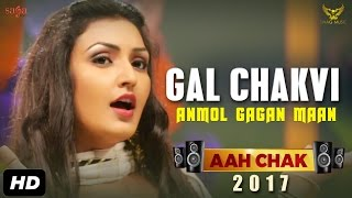 Aah Chak 2017 All Songs - Babbu Maan - New Year Eve