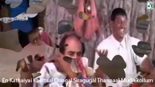 En Mana Vaanil | Kaasi Tamil Movie Songs |Vikram | Ilayaraja | Hariharan