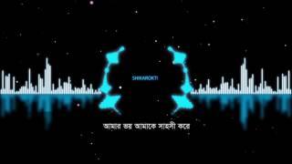 Shikarokti By Arbovirus | Album 64m 53s | Official lyrical Video