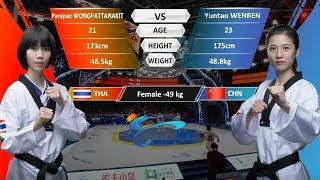 F-49kg| Yuntao Wenren(CHN) VS  Panipak Wongpattanakit (THA) | 2017-2018 Season WT Grand Slam Finals