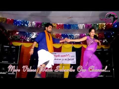Xxx Mp4 Tamil Record Dance 2018 Latest Tamilnadu Village Aadal Paadal Dance Indian Record Dance 2018 774 3gp Sex