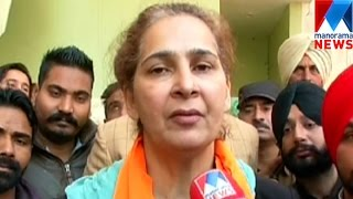 Navajyoth kour | Manorama News