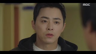 [Two Cops]투깝스ep.21,22Jo Jung-suk vs Jeong Hae-gyun, tight tension around the case20180101
