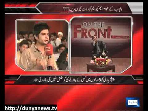 Dunya News-On The Front With Kamran Shahid-06-04-2013