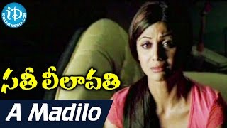 Sathi Leelavathi Movie Songs - A Madilo Video Song | Shilpa Shetty, Manoj Bajpai || Anu Malik