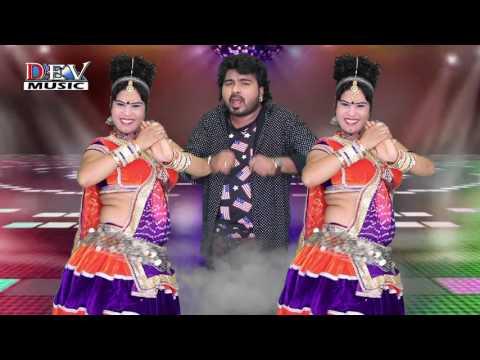 Xxx Mp4 पंडोली मिलगी रे Rajasthani DJ Remix Song 2017 Pandoli Milgi Re Yuvraj Mewadi HITS VIDEO 3gp Sex