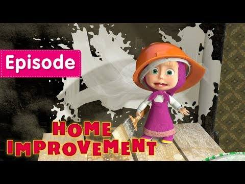 Masha and The Bear - Home Improvement 🏠 (Episode 26)
