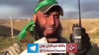 بیسیم سرکرده تروریست ها در اختیار شکارچی داعشیها