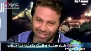 الكورة مش مع عفيفي #2  - حازم إمام نحنا والقمر جيران 17-4-2014